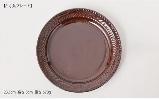 PA89 【波佐見焼】ローズマリー ダークブラウン オールアイテムセット-3