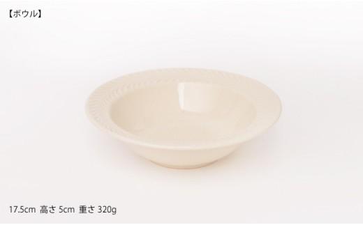 PA90 【波佐見焼】ローズマリー アイボリー オールアイテムセット【福-5