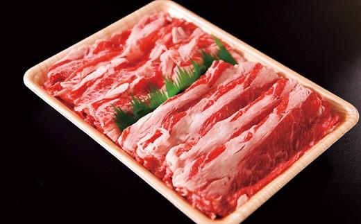 鳥取県産牛肉すき焼きセット(700g)