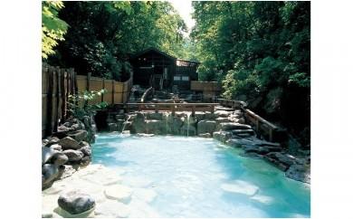 AR03「蔵王温泉」1泊2食平日ペア+旬のフルーツパフェ作り体験