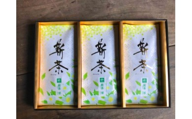 【新茶ご予約受付開始】<八女茶>許斐本家 旬の特撰八女新茶翠3本詰合せ