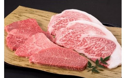 67D.鳥取和牛 極上サーロイン&希少部位ステーキセット