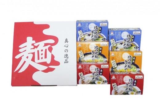 [№5605-0053]乾燥・秋田比内地鶏あんかけ三昧(ラーメン)12食セット