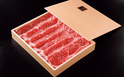 鳥取和牛ロースすき焼きセット600g