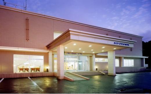[№5605-0002]男鹿温泉SKOグループホテル 1泊2食ペア宿泊券(朝食夕食つき)