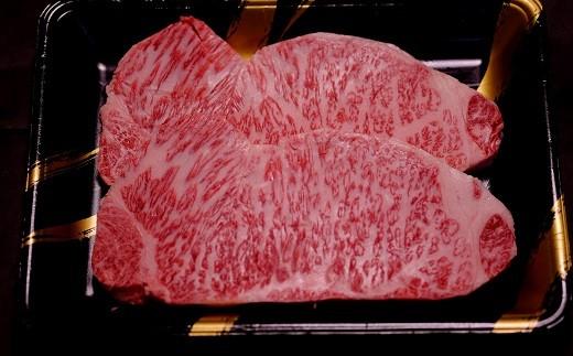 766 米沢牛サーロインステーキ 200g×2枚【㈱横山肉店】