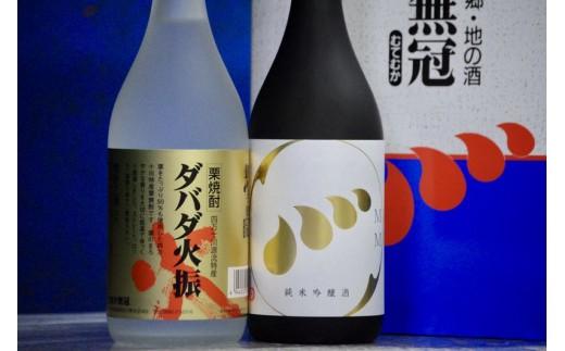 Hmm-01  四万十川の地酒セットA