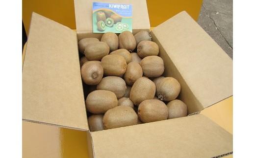 F15:【有機栽培】キウイフルーツ・5kg(大玉のみ)・やまちょう園(11/16~12/15 発送分)