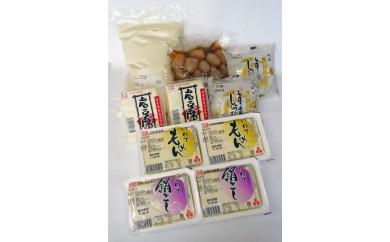 岩手県産大豆100%の豆腐と国内産こんにゃくのセット