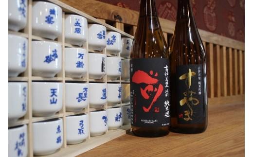 D165伊万里でしか買えない!伊万里市内限定販売純米酒「Bコース」
