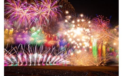 [M001] 【限定1席】ぎおん柏崎まつり 海の大花火大会 イス・テーブル席(6名定員)花火弁当付き