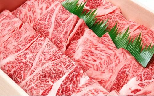 石見和牛 ロース焼肉用 550g
