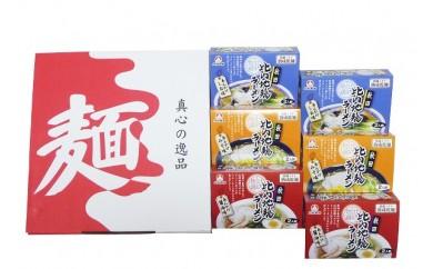【ポイント交換専用】乾燥・秋田比内地鶏あんかけ三昧(ラーメン)12食セット