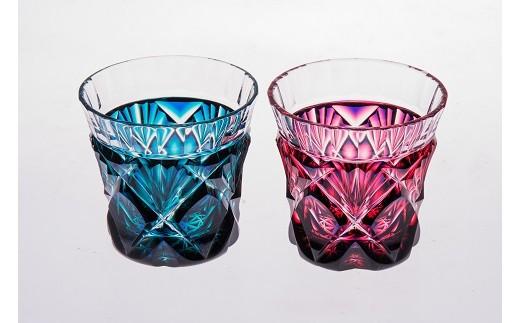 9L-01島津薩摩切子「二色衣(にしきえ)冷酒杯」ペア C251