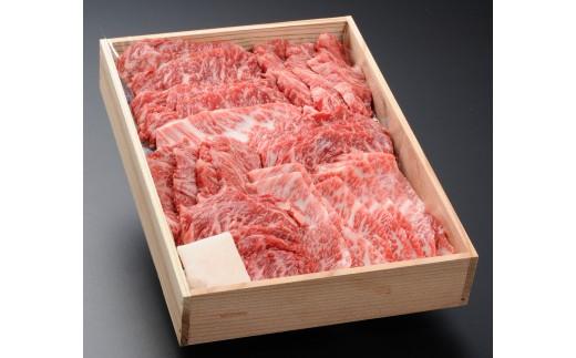 SS-07 松阪牛焼き肉用