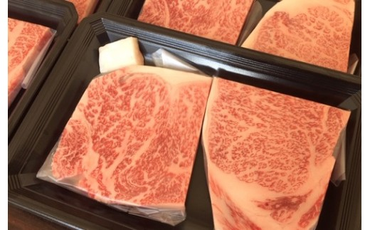 0022-201 山形牛ロースステーキ(100g×2枚)ステーキソース付き