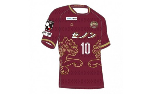 FC琉球 2019オーセンティックユニフォーム(XLサイズ)