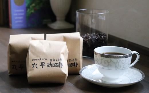 MA03:<丸平珈琲>コーヒーセット