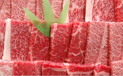 石見和牛 ミックス焼肉用 300g