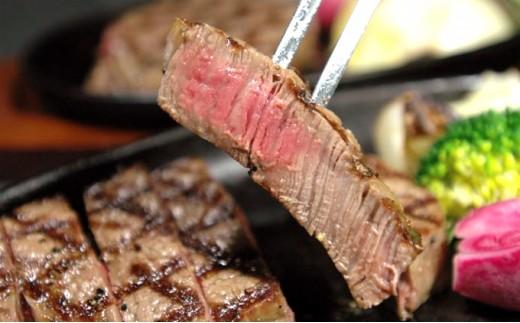 【黒毛和牛】石見和牛 ロースステーキ用