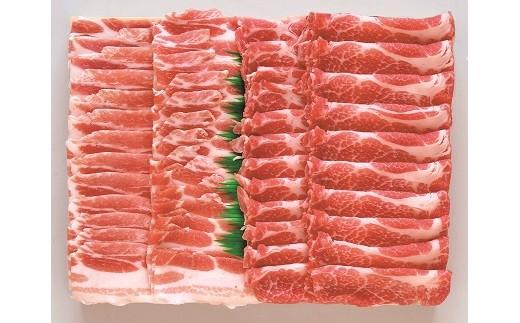 1回目:黒豚しゃぶしゃぶ用(バラ肉・ロース肉)