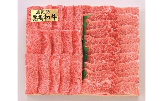 2回目:黒毛和牛焼肉用バラ肉、肩ロース肉