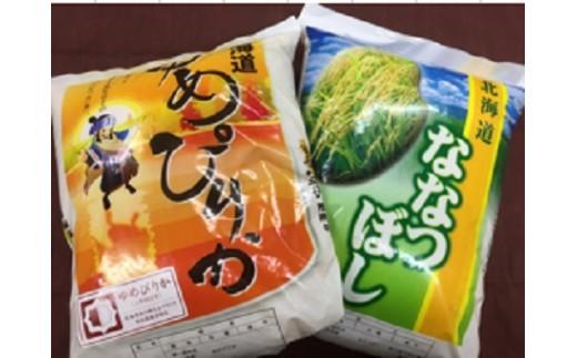 【令和2年産】1-24 お米食べ比べ6kg「ゆめぴりか・ななつぼし」