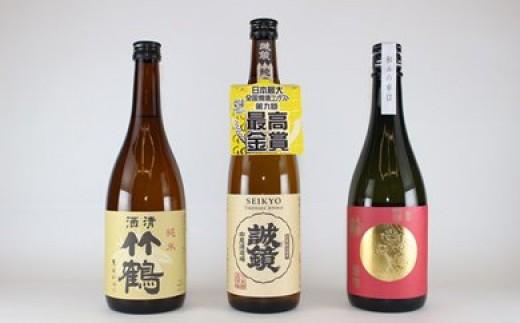 B400 竹原の地酒 純米酒セット【720ml×3本】