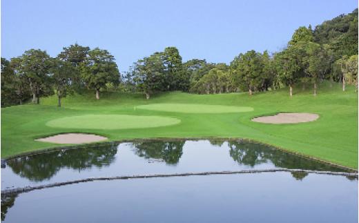 房総カントリークラブ房総ゴルフ場(西コース)平日ゴルフプレー券(1枚)