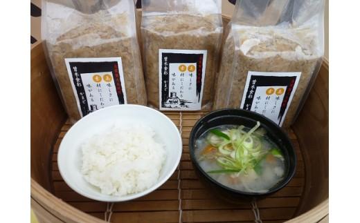 Z5-05 曽木食彩 手作りかまど味噌 3個セット