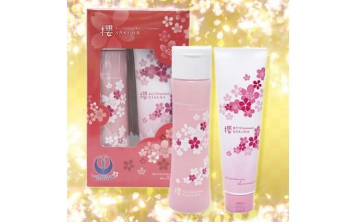 BK-02 日本ものづくり大賞受賞!まごころシリーズ化粧品B