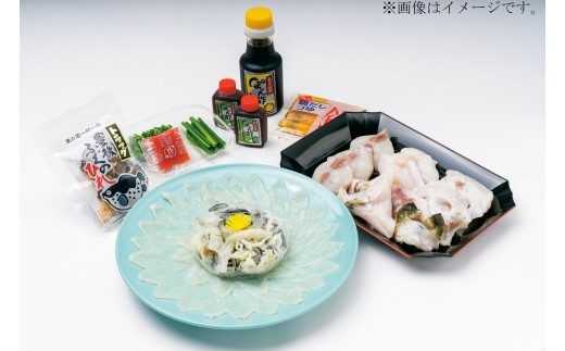 C5016 大分水産の豊後とらふぐ料理セット2人前 【冷蔵】