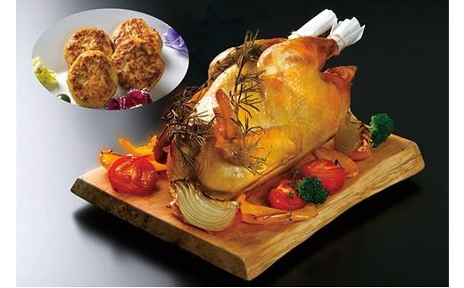 比内地鶏ローストチキン&ハンバーグF
