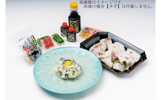 J0010 【冷凍】大分水産の豊後とらふぐ料理セット(4人前)&温泉うなぎ蒲焼白焼(特大)セット