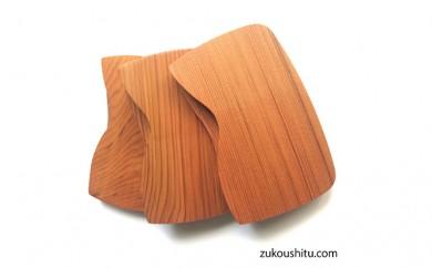 木製 カード・名刺ケース(シダー)[№5651-0701]