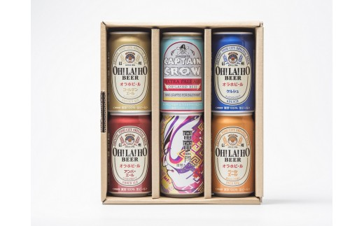 オラホビール6缶