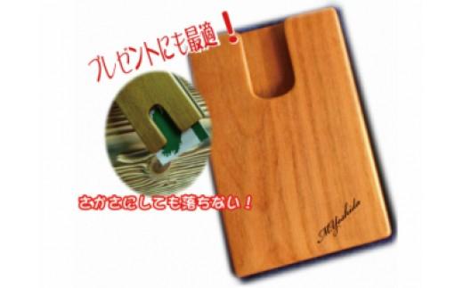 【2601-A18】名刺ホルダー・ネームタグセット[字体5]