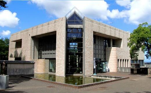 館山市立博物館