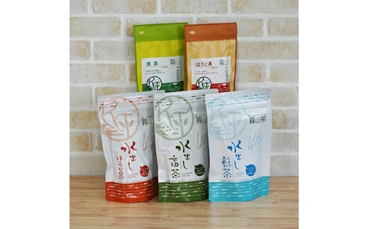 夏におすすめ「水出し緑茶」 土佐霧山茶 水出し茶セット【1047081】