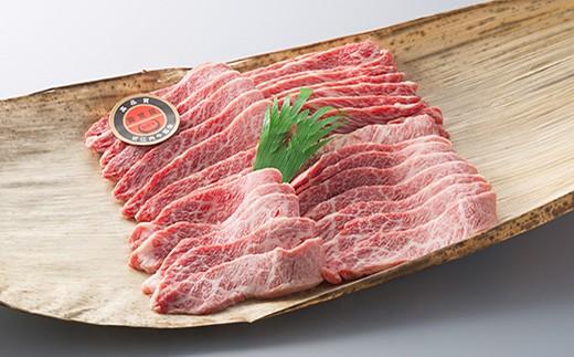 020H01 東近江市の近江牛カルビ焼肉用500g[高島屋選定品]