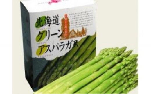 大好評!!【日本最北】グリーンアスパラ(JA)