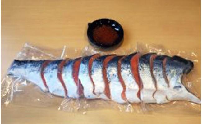 熟成銀鮭半身といくらの親子大盛りセット