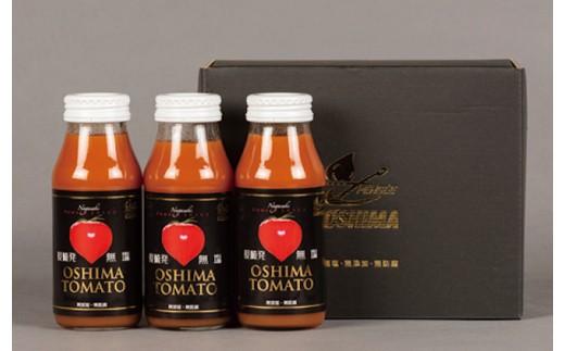 CAA058 西海市産大島トマトジュース3本セット (カタログコード:E-10)-2