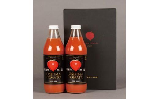 CAA057 西海市産大島トマトジュース 1,000ml×2本 (カタログコード:E-9)-2