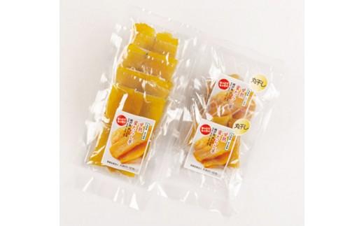 CAA053 甘熟 蜜(み)たらし芋 (カタログコード:E-1)-2