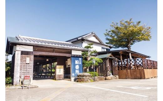 CAJ002 海の駅船番所のお食事券 (カタログコード:F-22)-3