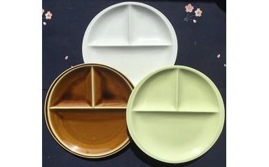 titto3つ仕切り皿(丸)3枚組(白・ブラウン・ライトグリーン)