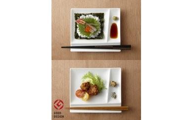 グッドデザイン賞受賞!お箸が置ける白磁の仕切り取皿(4枚組)