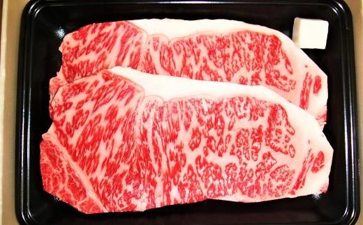 0002-244 山形牛ロースステーキ 180g×2枚