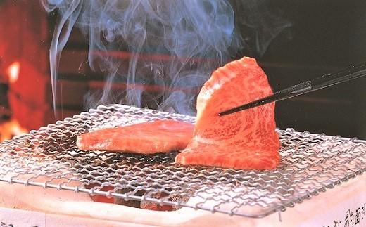 0002-240 山形牛バラ焼き肉用 1.2kg(焼肉のたれ付き)
